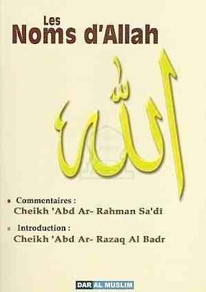 nom-allah-140410