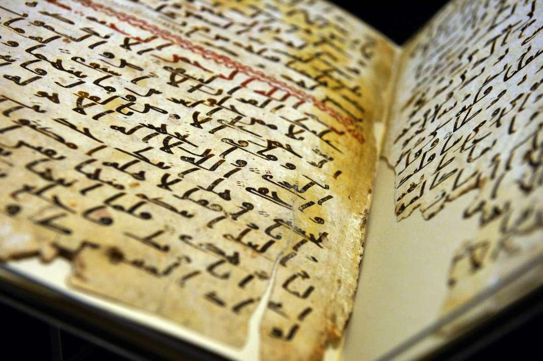 BRITAIN-RELIGION-ISLAM-HISTORY